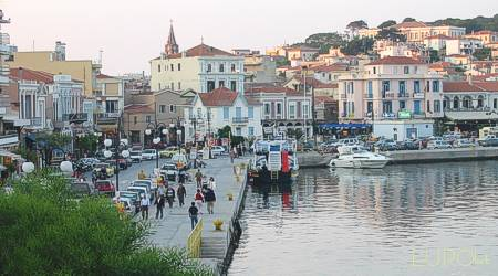 The capital of the island, Mytilene